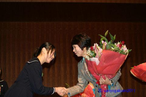 2006年創立120周年記念式典