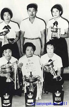 1962年全国優勝の体操部